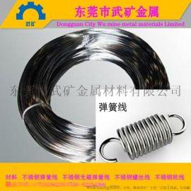 316不锈钢线316不锈钢弹簧线进口钢线材料销售