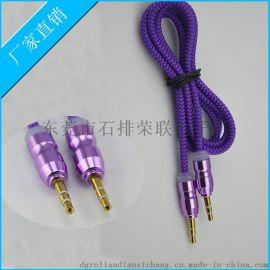 3.5音频线耳机音频线手机音响线3.5公对公aux车载对录连接线