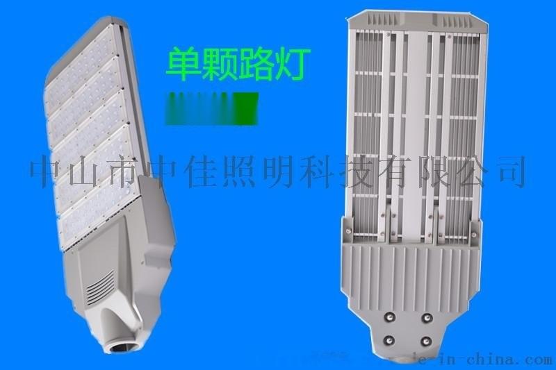 led60W摸组路灯LED摸组路灯厂家
