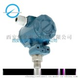 HDP578数显防爆型压力变送器特价直销西安浙江