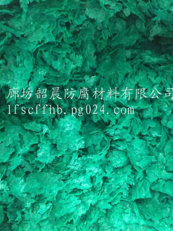 高温防腐玻璃鳞片胶泥  韶晨防腐材料有限公司