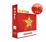 蘇州管家婆|蘇州管家婆軟體|管家婆軟體輝煌II系列