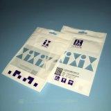 直销订做 汽摩配件包装袋 电子包装袋 五金制品包装袋 螺丝包装袋 彩印