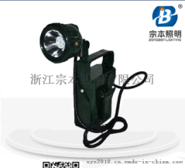紫光YJ1150便携式强光防爆工作灯