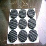 批发黑(白)色EVA泡棉单面胶带 低价泡棉垫海绵EVA单面胶带