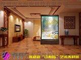 现代艺术水幕帘屏风,水舞隔断墙,流水水幕墙