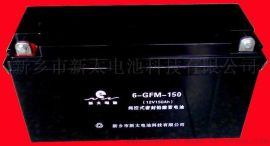 6-GFM-150固定型免维护阀控式密封铅酸蓄电池