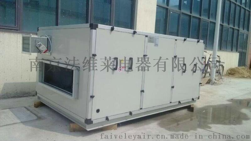 FACJ-120-7儀器木材傢俱儲存維護除溼器|空氣淨化器品牌