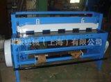 上海厂家直销3*2米电动剪板机,可根据客户要求定做其他规格 欢迎订购