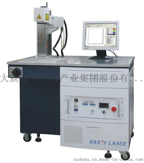 端泵红外/绿光/紫外打标机EP-12,玻璃雕刻机、水晶内雕机、电子五金打标