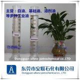 茂石化3号化妆级白油质量保证量大从优