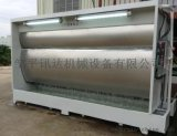 【全国热销】家具喷漆水帘柜 无泵水帘 环保浓雾处理效果高