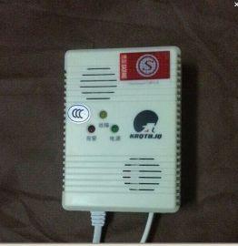 3C认证燃气探测器-贴3C标燃气报警器