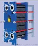 蒸汽水交换可拆式THERMOWAVE 板式换热器 加工定制
