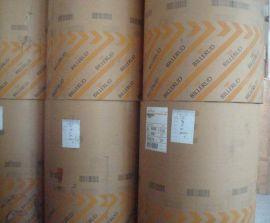 东莞供应条纹牛皮纸80-180g