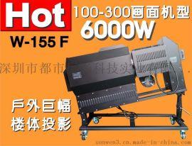 H1都市巨影高清户外广告投影仪W155  的户外广告设备
