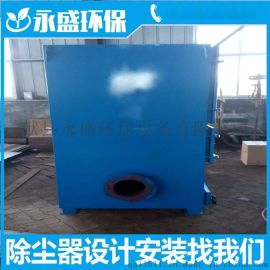 厂家生产FMB型单机袋式除尘器 布袋收尘设备