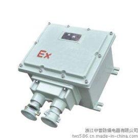 防爆控制变压器 防爆控制器 防爆箱