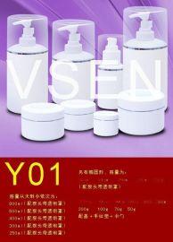 Y01 化妆品塑料瓶子