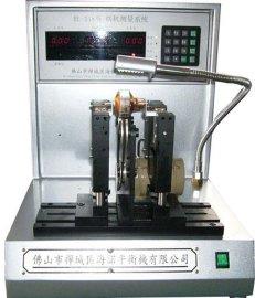 海诺HL-21S航模微转子全铝防磁干扰高精度平衡机