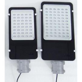 厂家批发led太阳能路灯外壳 压铸60w80w灯头外壳 led小金豆路灯头