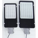 廠家批發led太陽能路燈外殼 壓鑄60w80w燈頭外殼 led小金豆路燈頭