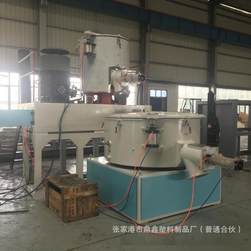 供应SRL_Z500/1000 PVC高速混合机组 PVC搅拌机 拌料机 混料锅