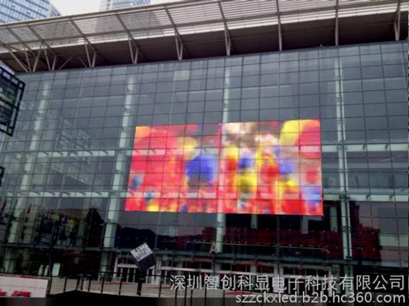 半户外透明高亮P7.8 玻璃幕墙显示屏