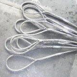 钢丝绳索具 钢丝绳铝合金  吊索具 钢丝绳吊索具批发16mm*4m 可定制