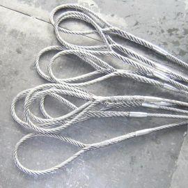 钢丝绳索具 钢丝绳铝合金**吊索具 钢丝绳吊索具批发16mm*4m 可定制