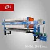 迪博压滤机20年省优厂家直供各种型号框式滤机