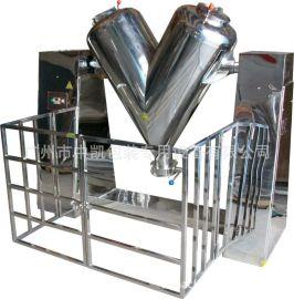源头厂家直销二维高效混合机 V型混合机 干粉颗粒植脂末混合机