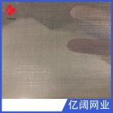 直銷300目不鏽鋼絲印網 316L耐腐蝕印刷金屬絲網 工業印染過濾網