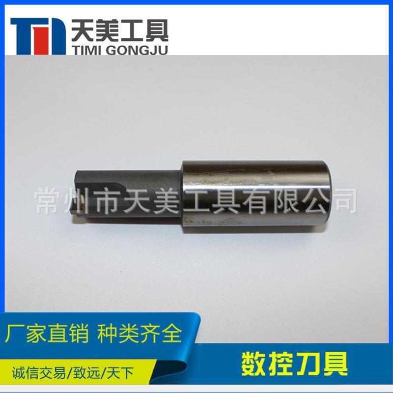 天美直销 焊接成型刀 非标成型刀 焊接合金刀具 非标刀具订制