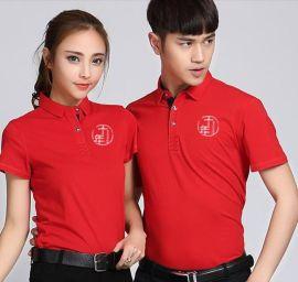 厂家现货供应夏季纯色polo衫短袖t恤工衣定制工作服翻领广告衫