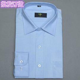 春夏季男式职业装尖领衬衫工作衬衣 加大码长袖衬衫