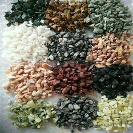 厂家销售定制洗米石 水磨石 胶粘石 黑色灰色白色彩色 天然颜色