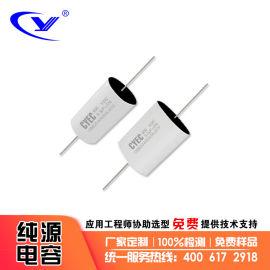 音响分频电容 CBB20 3.3uF/400VDC轴向电容器