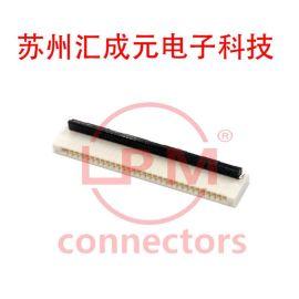 苏州汇成元现货供应康龙   211BBAAAA45F01A  **连接器