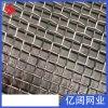 专业生产304不锈钢轧花网片,矿筛网、国标不锈钢丝网