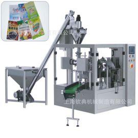 全自动预制袋粉末包装机绵白糖洗衣粉自立袋包装机成品袋包装机