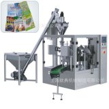 全自動預製袋粉末包裝機綿白糖洗衣粉自立袋包裝機成品袋包裝機
