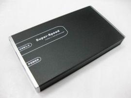 2.5寸SATA移动硬盘盒,USB3.0硬盘盒(书本状)