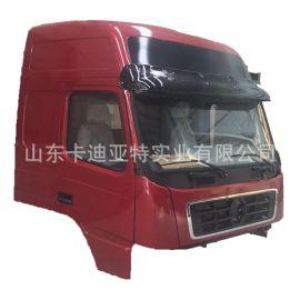 大运重卡自卸车驾驶室总成及壳体大运重卡自卸车驾驶室总成及壳体