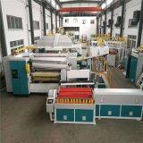 PVDC保鲜膜设备