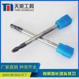 供應二刃四刃鎢鋼加長球頭銑刀HRC45°硬質合金銑刀 CNC 非標定製