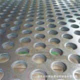 铁板冲孔网厂家Q235圆孔网长圆孔网多孔圆孔网通风散热筛板