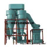 超大型GK1720雷蒙磨粉機 ,德版雷蒙機, 高壓磨粉機