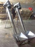 不锈钢上料机价格-移动式上料机-定做标准型号提升机yyz