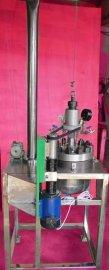 供应   聚合釜  实验室高压釜  庆丰机械GSFH型不锈钢反应釜
